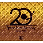 2O YEARS SPACE IBIZA BIRTHDAY